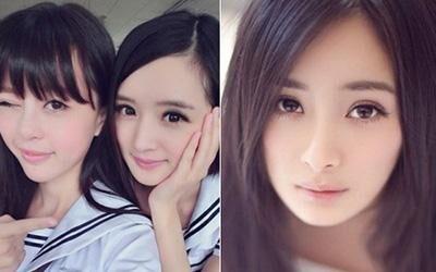 杨幂遭下药视频截图