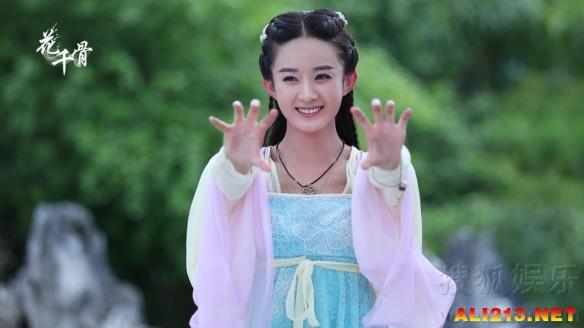 赵丽颖图片 小说