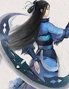 凌波  - 仙剑奇侠传5:前传
