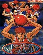 灌篮高手 - NBA2K13