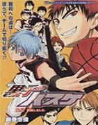 黑子的篮球 - NBA2K13