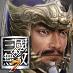 庞德 - 真三国无双7:帝国