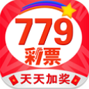 779彩票app