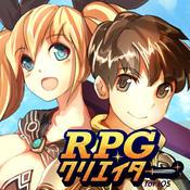 RPG创建者