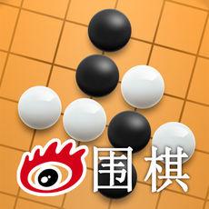 新浪围棋ios版