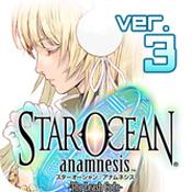 星之海洋:记忆