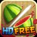 水果忍者免费版HD