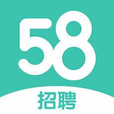 58同城招聘ios版