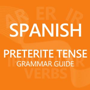 西班牙语:过去式