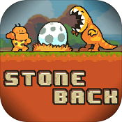 史前时代StoneBack