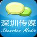 深圳传媒HD