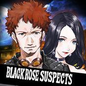 黑玫瑰嫌犯