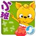 幼儿园课程强化训练数学1HD
