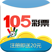 105彩票手机版