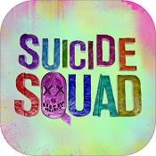 自杀小队:特别行动