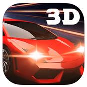 3D极品赛车
