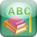 20个英语学习必备工具