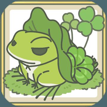 旅行青蛙内测版