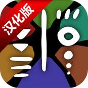 部落茬游侠汉化版