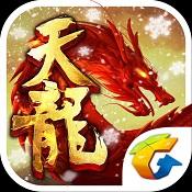 《天龙八部手游》中文电脑版