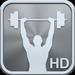 平民健身指南HD