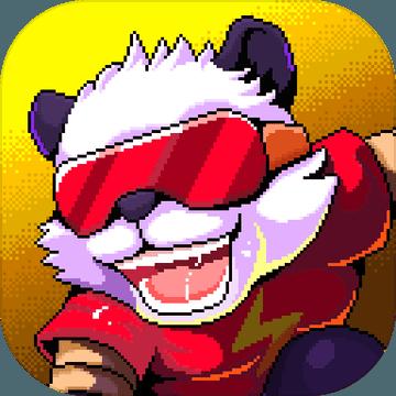 超能熊猫侠ios版