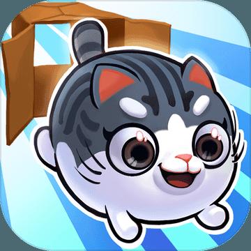 猫小盒2ios版