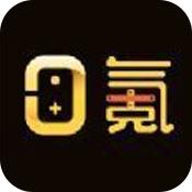 零氪游戏盒子