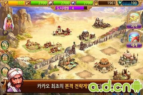 丝绸之路游戏图片欣赏