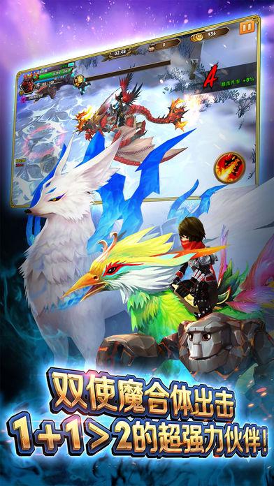 风之旅团游戏截图