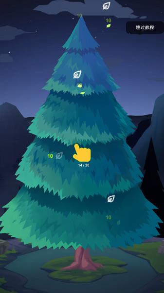 鸟的天堂汉化版游戏截图