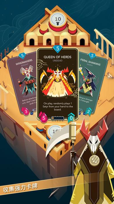 雷鸣风暴:王国战争游戏截图