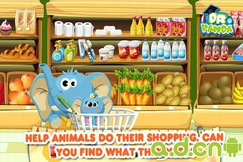 幼儿超市平面设计图