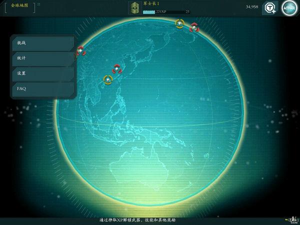 使命召唤:突击队 汉化版游戏截图