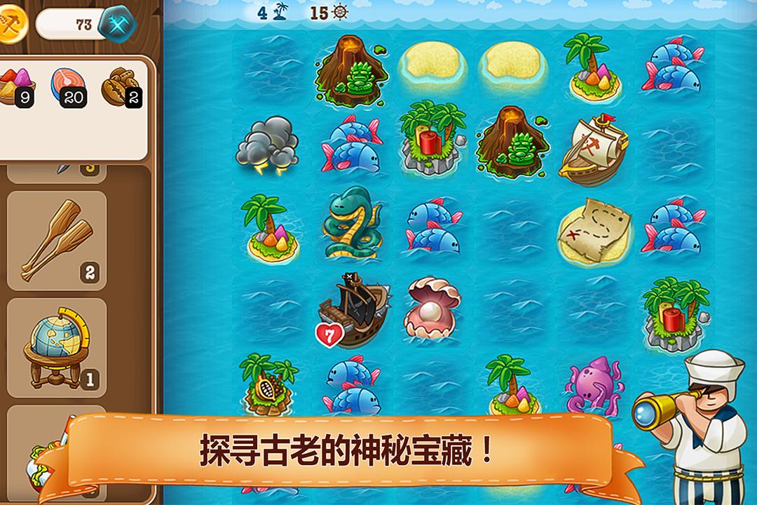 村庄日记2游戏截图