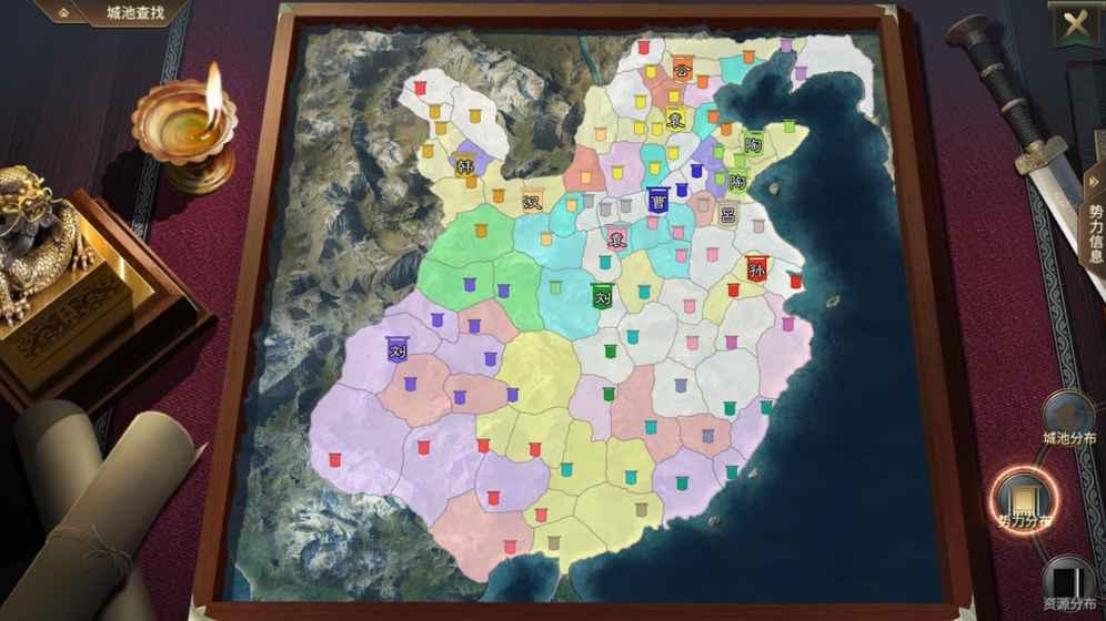 墨三国游戏截图