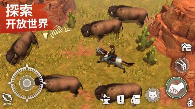 《西部土地生存》手游是一款充满墨西哥风味的游戏,想当西部牛仔么,那么这款游戏肯定适合你,在西部世界好好地生存吧。 西部土地生存是款具有挑战性的策略MMORPG手游,游戏以墨西哥西部的故事为题材进行改编的游戏,将各种经典元素加入,让你感受它国的故事风格,充满创造性的游戏,让你脑洞大开,跟不同的人群打交道,进行交易和交流,消灭各种土匪,打造一个法治社会。 西部士地生存手游特色 1、末知开放的西部世界,等你来的探索,收集大的可利用资源 2、经过不断的都寻,你收集的战利品也将越来越多,战力也会越来越强 3、为自
