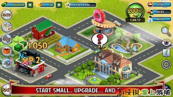 城市岛屿游戏截图