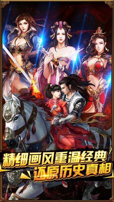 三国演义之曹操霸业游戏图片欣赏