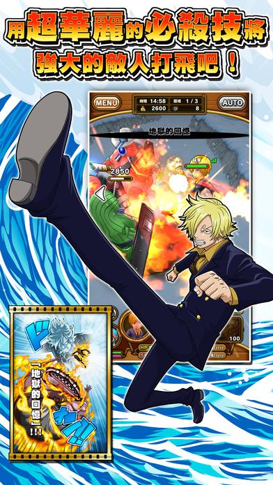 海贼王:万千风暴游戏截图