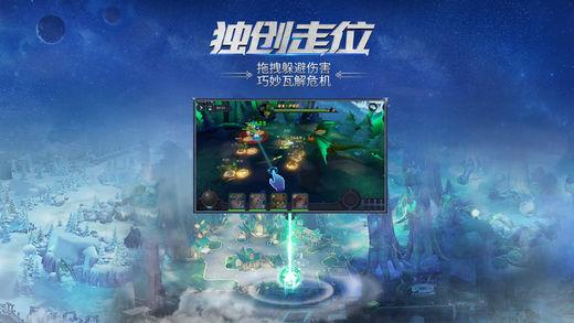 迷雾世界游戏截图