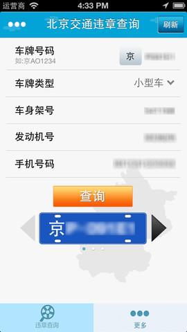 深圳汽车违章查询网_深圳交通违章查询官方网站