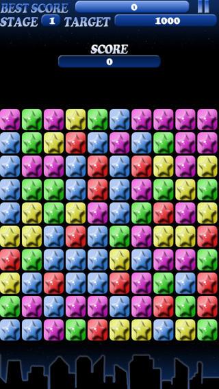 星星消除游戏截图