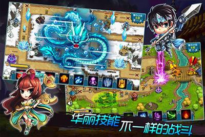塔防三国传游戏图片欣赏