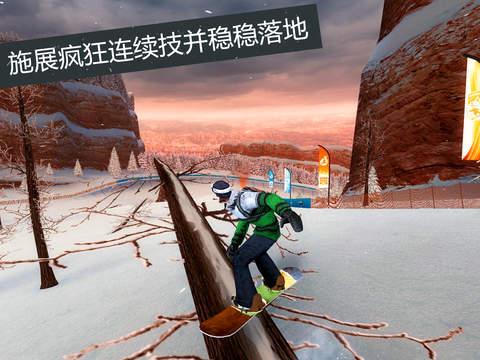 滑雪板盛宴2游戏截图