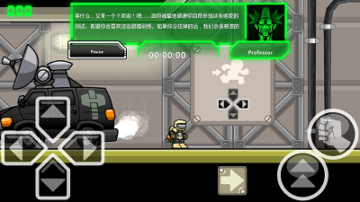 原子超人汉化版游戏截图