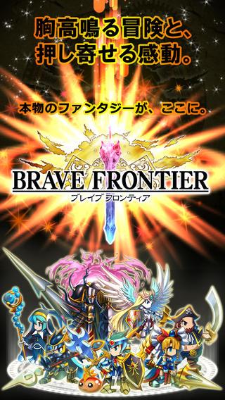 勇者前线游戏截图
