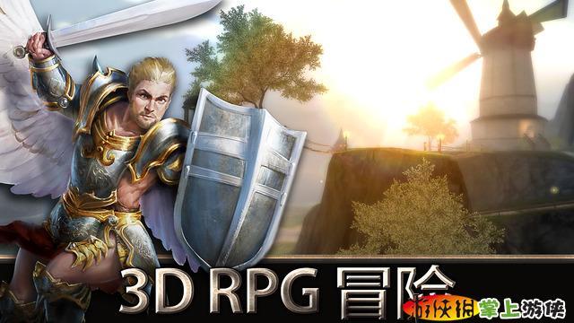天使之剑游戏图片欣赏