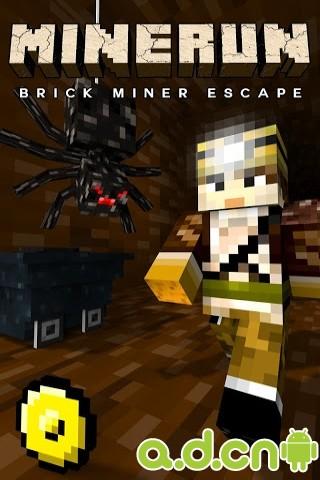 我的世界矿洞跑酷游戏图片欣赏