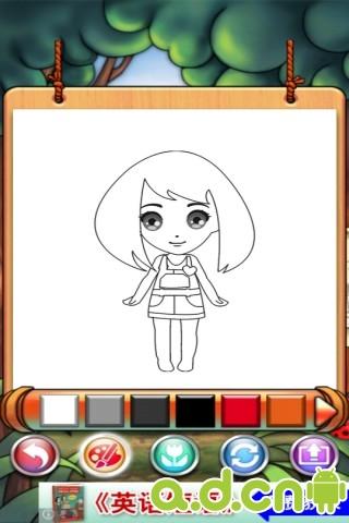 《公主图画书 Coloring Book - Princess》是一款休闲游戏,适合给儿童启蒙用,从小培养孩子成为艺术家吧,用多样的色彩和颜料来填充图画。